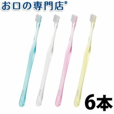 送料無料 歯ブラシ オーラルケア ペンフィット PENFIT ×6本 ハブラシ