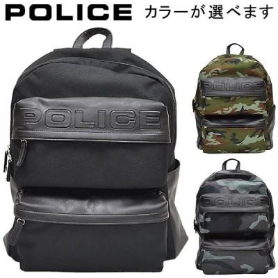 ポリス POLICE デイバック デイパック リュック GIORNO 鞄 カバン