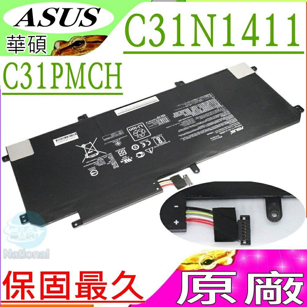 ASUS C31N1411 電池(原廠)-華碩  U305CA,U305F,U305FA,U305,U305UA,U305CA6Y54,U305UA6200,C31N1411
