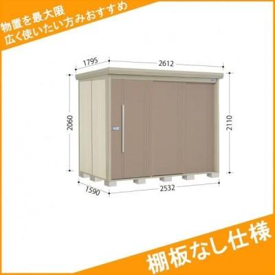 物置 屋外 おしゃれ タクボ物置 ND/ストックマン 棚板なし仕様 ND-2515 一般型 標準屋根 『追加金額で工事可能』 カーボンブラウン