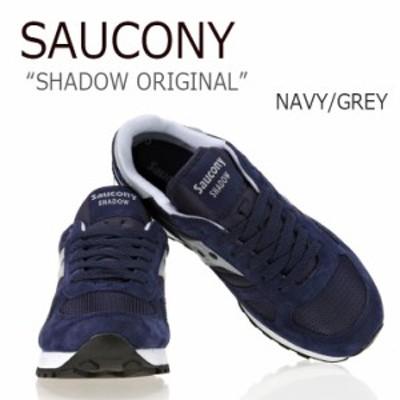 サッカニー スニーカー Saucony メンズ レディース シャドウ オリジナル NAVY GREY ネイビー グレー 2108-523 シューズ