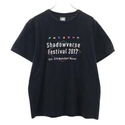 シャドウバースフェスティバル シャドバフェス プリント 半袖 Tシャツ M 黒 Shadowverse Festival 2017 幕張メッセ メンズ 古着 210617 メール便可