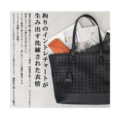 トートバッグ メンズバッグ メンズファッション REGiSTA レジスタ イントレチャート ビジネストート オンオフ 高級感