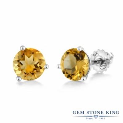 ピアス レディース 2.6カラット 天然 シトリン 14金 ホワイトゴールド(K14) 一粒 大粒 シンプル スクリュー 天然石 11月 誕生石 金属アレ