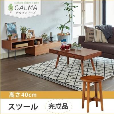 スツール おしゃれ 幅30cm 完成品 高さ40 丸椅子 イス チェア 腰掛け 花台 木製 北欧 カルマシリーズ RH-1391