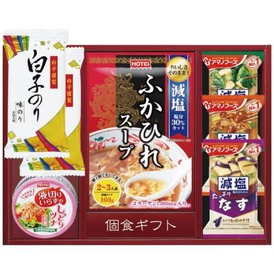 【送料無料】簡単便利個食ギフト Y−30A Y−30A【ギフト館】
