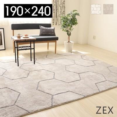 ラグ ラグマット おしゃれ 北欧 洗える カーペット 絨毯 防音 消臭 長方形 190×240 床暖房 ホットカーペット対応 プレーベル ゼクス 幾何学模様