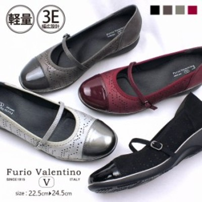 【6214】Furio Valentino[フリオバレンチノ]クッション・屈曲性でとっても軽い履き心地にこだわった高機能カジュアル甲ストラップパンプ