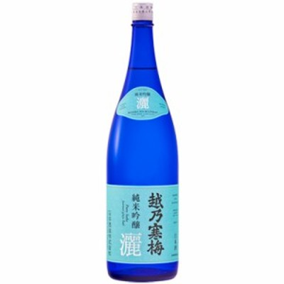 越乃寒梅 純米吟醸 灑 Sai さい 石本酒造 1800ml(1.8L)【箱無し】