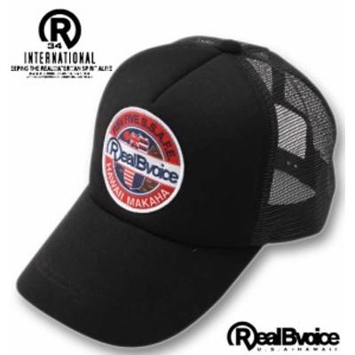 大きいサイズ RealBvoice GUARDメッシュキャップ ブラック 4L/61~64cm 1270-0245-2-45