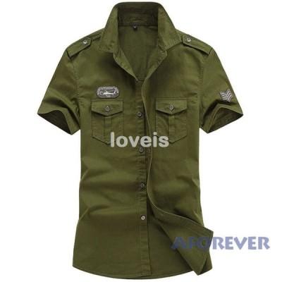 半袖シャツ メンズ カジュアルシャツ 父の日 プレゼント ミリタリーシャツ ワークシャツ 半袖シャツ シャツ 夏 サマー