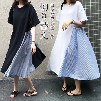 切り替えワンピース  ゆったりサイズ  ストライプ 大きいサイズ Tシャツワンピース ゆったりしたTシャツドレス/ファッション春長 いTシャツ ワンピ/レディース服