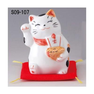 招福喜楽 お目出度い「縁起の置物」 財運招き猫 磁器