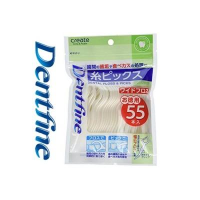 デントファイン 糸ピックス ワイドフロス 55本 / クリエイト デントファイン