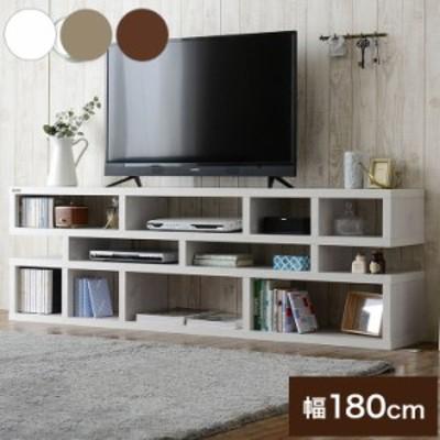 テレビ台 180cm幅 56cm高 テレビボード ローボード シェルフ デザインシェルフ 棚 ディスプレイボード リビング リビング収納(代引不可)