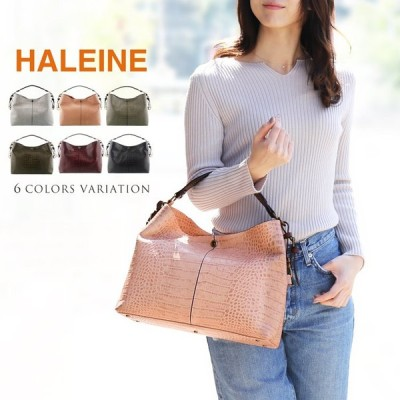 HALEINE 牛革 ワンショルダーバッグ レディース クロコダイル型押し 2WAY 全6色 ブランド 本革(07000221r)