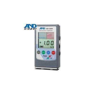 エー・アンド・ディ(A&D) 非接触式静電気測定器 AD-1684