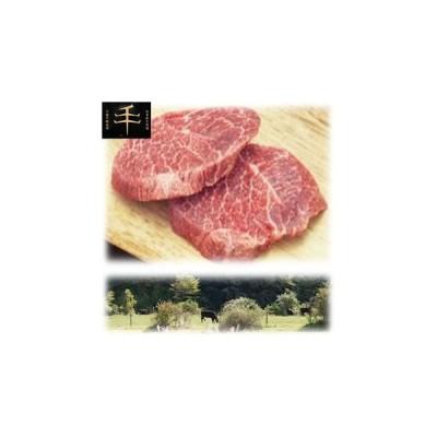 【納期目安:1週間】TSM-600 千屋牛「A5ランク」ステーキ(モモ)肉 600g(150g×4) (TSM600)