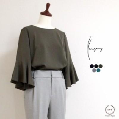 ヤンガニーフレアのボリューム袖が華やかなとろみ素材のプルオーバー(f-5296)【送料無料日本製洗える40代春秋きれいめおしゃ