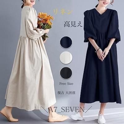 人気 細く見え 韓国ファッション リネン ワンピース 可愛い 無地 3色 着瘦せ効果 着回しが上手 送料無料 長袖 春先行