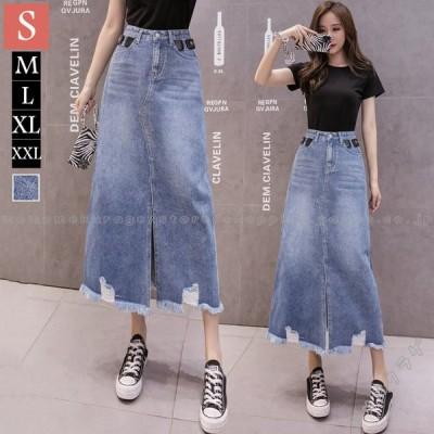 スカート デニムスカート スリット レディース ハイウエスト ポケット付き 美脚 ゆったり 着痩せ シンプル Aライン ロングスカート ボトムス 大きいサイズ