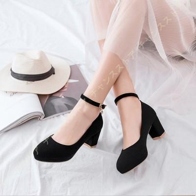 結婚式 パンプス 靴 長時間 疲れない パンプス ストラップ 太ヒール 痛くない レディース ミドルヒール ヒール アンクルストラップ 春 幅広 厚底 黒 可愛い
