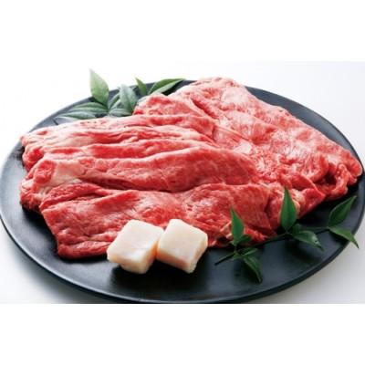 【冷蔵】特選 黒田庄和牛(すき焼き用肩ロース、1,350g)