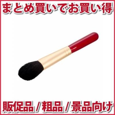記念品  オリジナル 熊野化粧筆チークブラシ(ショート)(エンジ)  安い 安価に