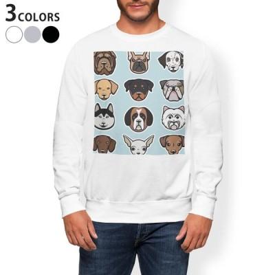 トレーナー メンズ 長袖 ホワイト グレー ブラック XS S M L XL 2XL sweatshirt trainer 裏起毛 スウェット 犬 動物 アニマル 014141