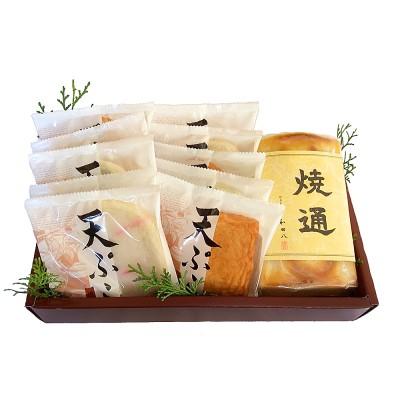 和田八蒲鉾 焼とうし、天ぷら10枚セット