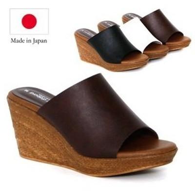 サンダル レディース 歩きやすい 厚底 履きやすい 痛くない ウエッジ サボ サンダル カジュアル ジュート 日本製 8cm