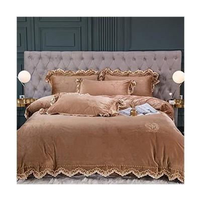 ぬいぐるみ 寝具セット,厚く 刺繍 ダブル リバーシブル羽毛布団カバー,ジッパー レース マイクロファイバー枕?