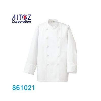 コックコート 男女兼用 綿100% 861021 アイトス AITOZ SS〜6L