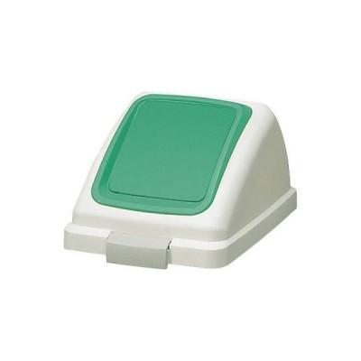 CONDOR:リサイクルトラッシュ ECO-50 プッシュ蓋 G 再生紙 YW-133L-OP3