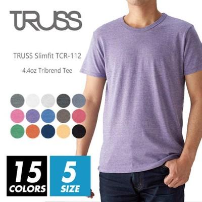 トライブレンド Tシャツ 無地 メンズ レディース truss (トラス) 4.4オンス tcr-112 xs-xl スリムフィット 半袖夏 イベント お揃い 白 グレー 黒 ルームウエア