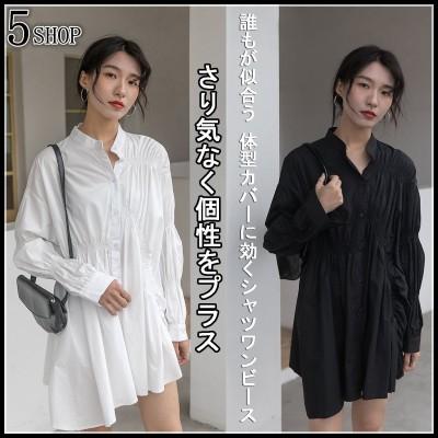 [55555SHOP]夏SALE限定!誰もが似合う  体型カバーに効くシャツワンビース  新しいデザイン カジュアル シャツ ワンビース 夏日  韓国ファッション レディース ワンビース