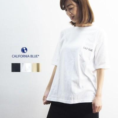 CALIFORNIA BLUE ビッグ tシャツ レディース 半袖 オーバーサイズ アメカジ ポケT ロゴ CBS-029