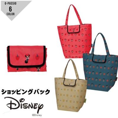 ショッピングバッグ ディズニー エコバッグ 折りたたみバッグ ミッキーマウス ミニーマウス プーさん トイストーリー アナと雪の女王 チップとデール