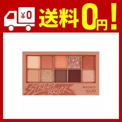 クリオ プロアイパレット Clio Pro Eye Palette (#04 Street Brick) [並行輸入品]