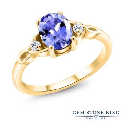 天然 タンザナイト 指輪 レディース リング イエローゴールド 加工 天然石 12月 誕生石 ブランド