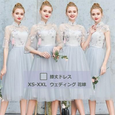 大きいサイズ チャイナドレスパーティードレス花柄 ロングドレス ワンピース ブライズメイド 介添え 結婚式 フォーマル 演奏会 カラードレス 二次会 ドレス