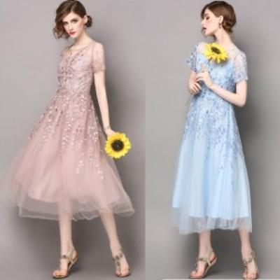 ロングドレス aライン パーティードレス 結婚式 ミモレ丈 ワンピース ドレス 花柄 ボタニカル 半袖