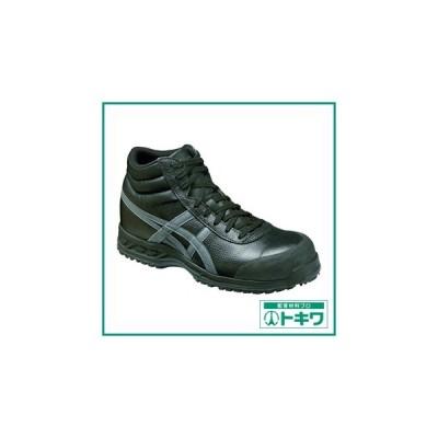 アシックス ウィンジョブ71S ブラック×ガンメタル 26.0cm ( FFR71S.9075-26.0 ) アシックスジャパン(株)