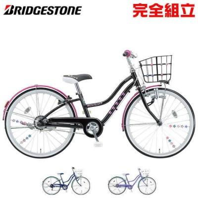 BRIDGESTONE ブリヂストン Wild Berry ワイルドベリー 26インチ シングル 子供用自転車
