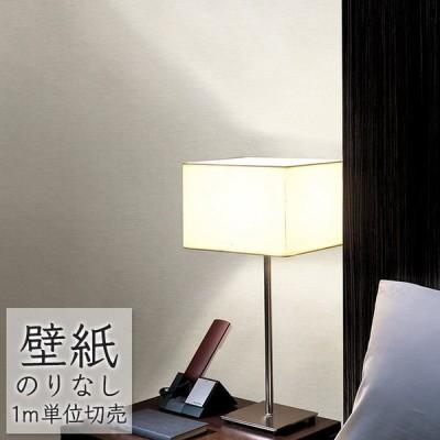 壁紙 のりなし ビニールクロス 東リ フィルム抗菌汚れ防止・スーパーハードタイプ(エバール) WVP2332