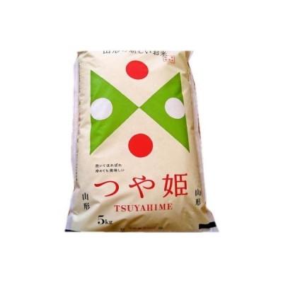 期間限定セール令和元年 山形県産 つや姫 特別栽培米 玄米 5k