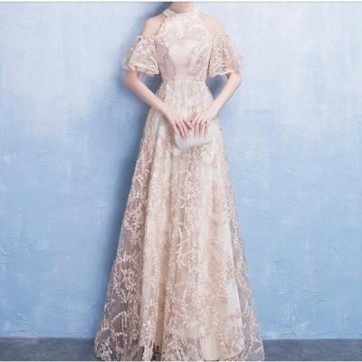 パーティードレス エレガント イブニングドレス  肩出し レース ロング丈 五分袖 バックレス ファスナー 大きいサイズ 披露宴 結婚式 20代30代40代