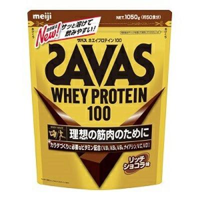 【明治】 ザバス ホエイプロテイン100 リッチショコラ味 1,050g 【健康食品】