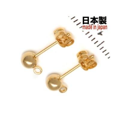 ピアスパーツ ボールカンタイプ 3mm玉 縦穴 日本製 (1ペア) ゴールド