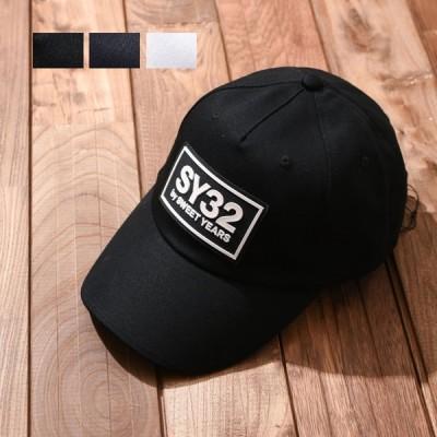 ぼうし 帽子 キャップ ストリート 刺繍 刺しゅう メンズ レディース ユニセックス ロゴ【73】【11102】【SY32 by SWEET YEARS】TWILL CAP(SY WAPPEN)